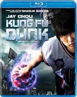 Kung Fu Dunk cover